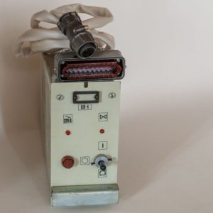 Блок питания для КВУМ-25л БП-1