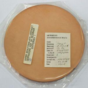 Мишень SiO2 металлизированная медью для пайки размеры: 152x6 мм