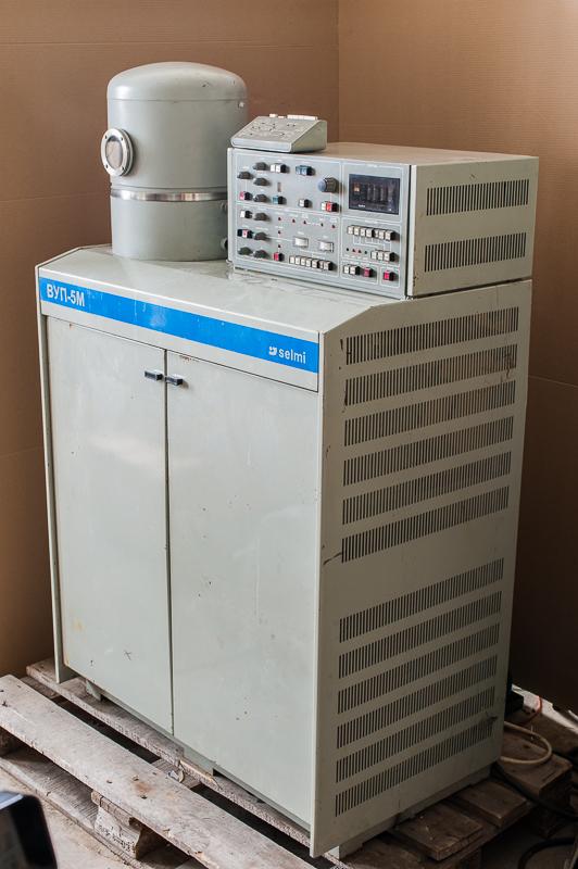 Вакуумная установка ВУП-5