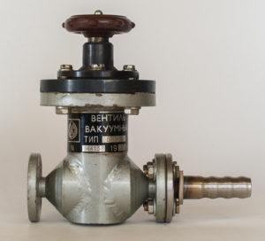 Вентиль вакуумный ВРП-10