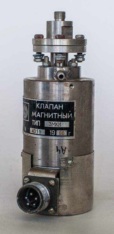 Клапан магнитный напускной ду-3мкн