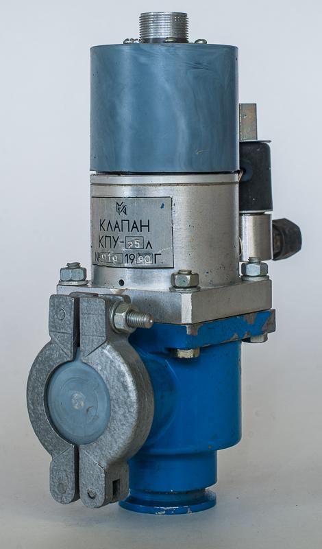 Клапан пневматический КПУ-25Л