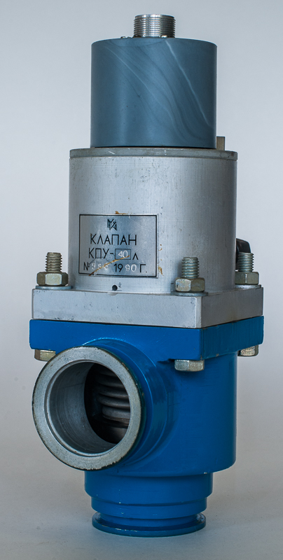 Клапан пневматический КПУ-40Л