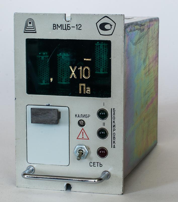 Вакуумметр магнитный цифровой блокировочный ВМЦБ-12