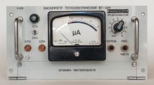 Вакуумметр теплоэлектрический ВТ-12М